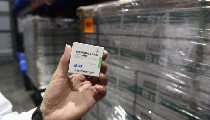 Nación envía otras 12.600 vacunas Sinopharm a Salta