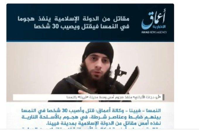 El Estado Islámico se atribuyó el ataque a balazos en el centro de Viena